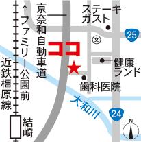 ZENHOME/ゼンホーム