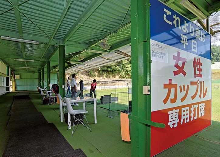 桜井ゴルフセンター、ゴルフ、奈良。