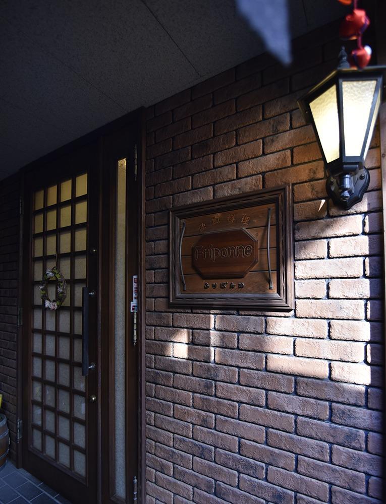 奈良っこ、ふりぽんぬ、奈良市