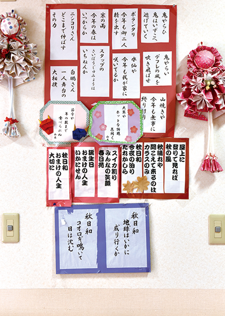介護、高齢者、デイサービス、デイケア、シニア、シルバー、訪問介護、桜の樹、ナイスケアサポート、奈良。