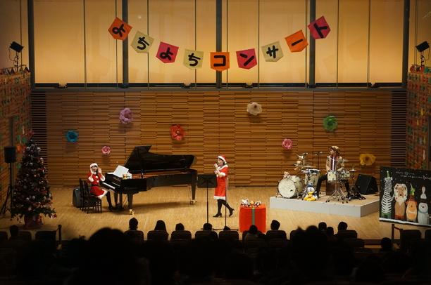 2018年、イベント、奈良県、奈良市、ホール、ライブ、コンサート、観劇、なら100年会館、12月、よちよちコンサート。
