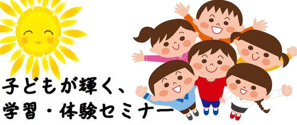 2018年、イベント、奈良県、吉野郡、11月、食、講座、講演会、参加型イベント、体験、柿の収穫&調理セミナー、どろんこ畑カフェかてと。