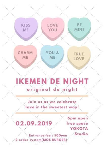 2019年、イベント、奈良県、大和郡山市、IKEMEN de NIGHT、観賞、コンサート、2月。
