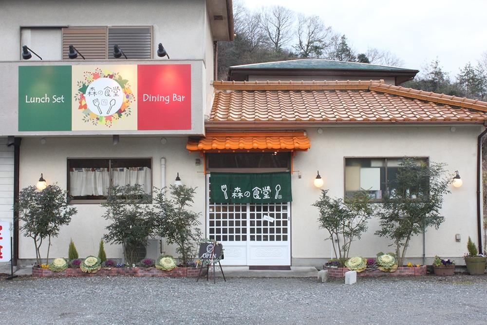 奈良っこ、森の食堂、香芝市。