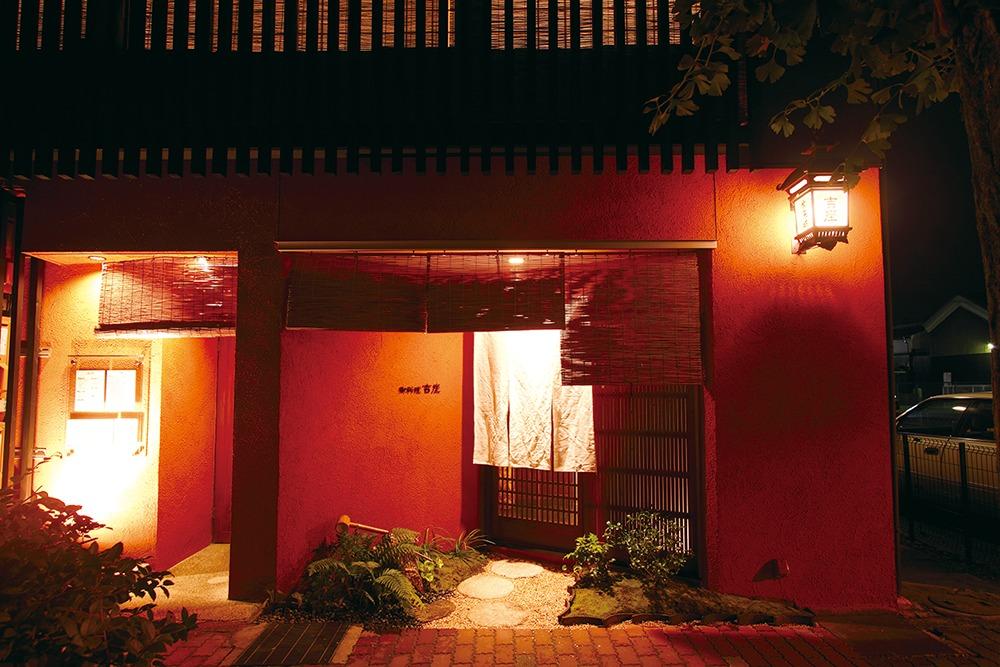 奈良っこ,吉座伝右衛門,奈良市。