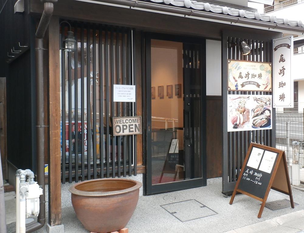 奈良っこ、尾崎珈琲、奈良。