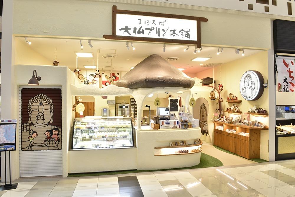 奈良っこ、まほろば大仏プリン本舗、イオンモール登美ヶ丘店。