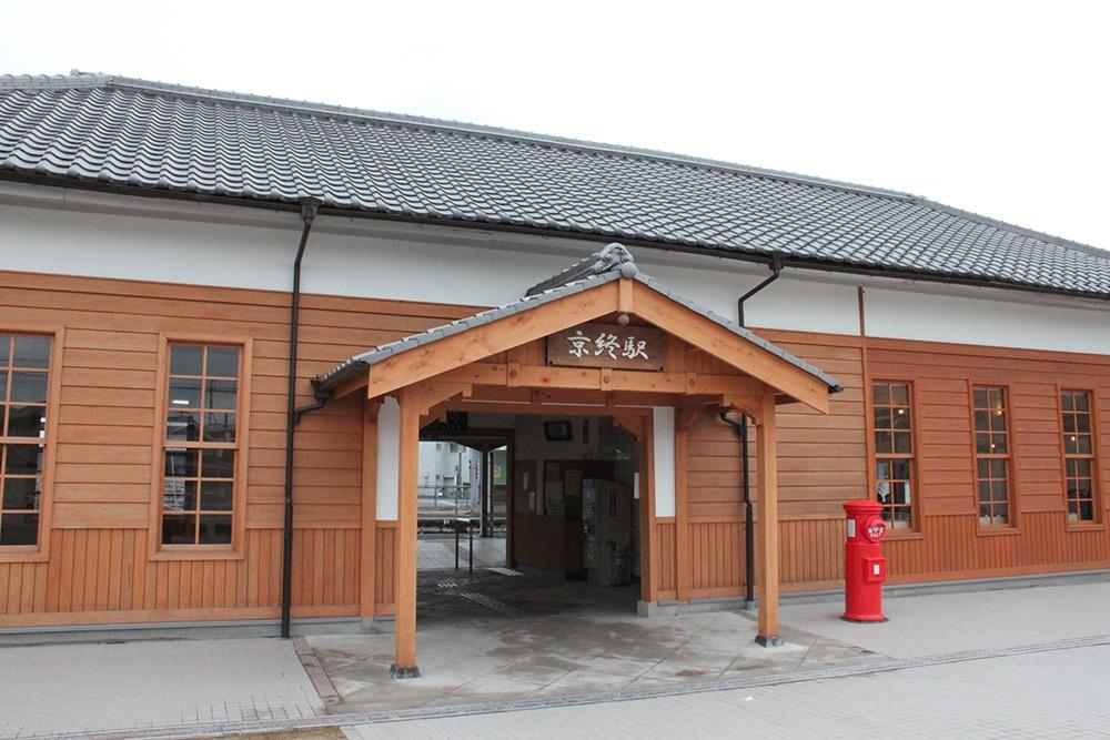 奈良っこ、ハテノミドリ、奈良市。