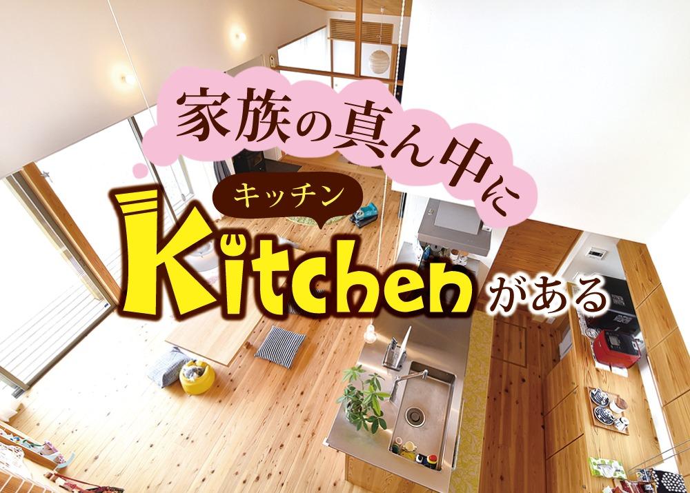 住宅特集、奈良っこ、奈良のデザイン