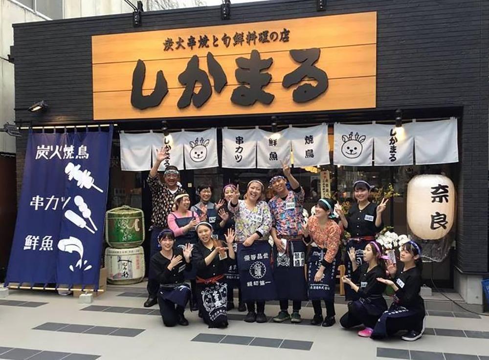 奈良っこ、しかまる、奈良市、炭火焼、焼き鳥。
