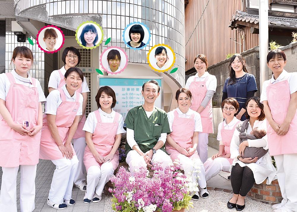 いりべ歯科医院 奈良市のおすすめ歯医者。