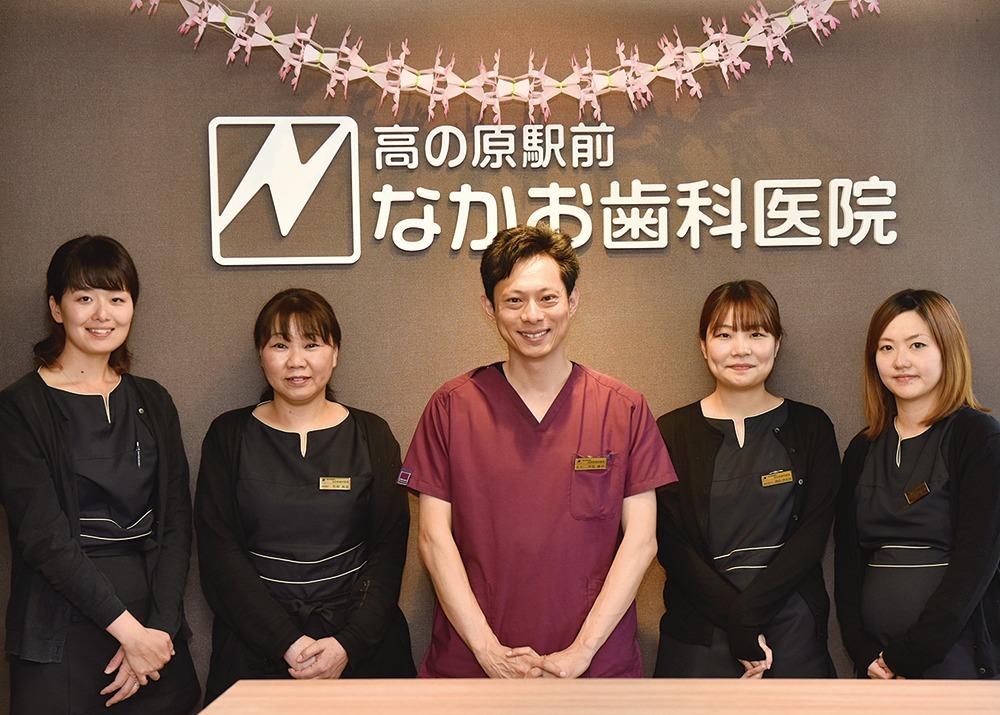なかお歯科医院、おすすめ歯医者、奈良市、高の原駅前。奈良っこショップ