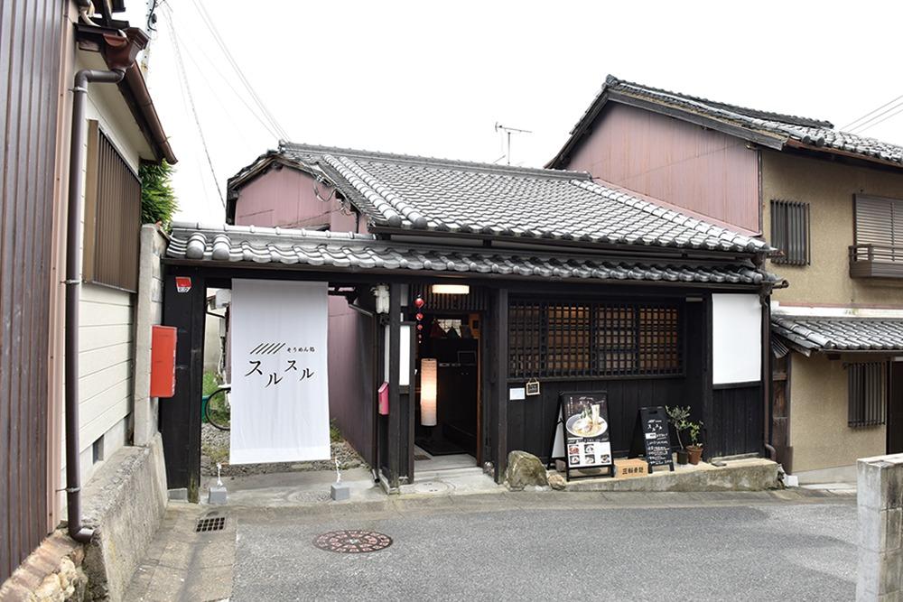 奈良っこ、スルスル、奈良。