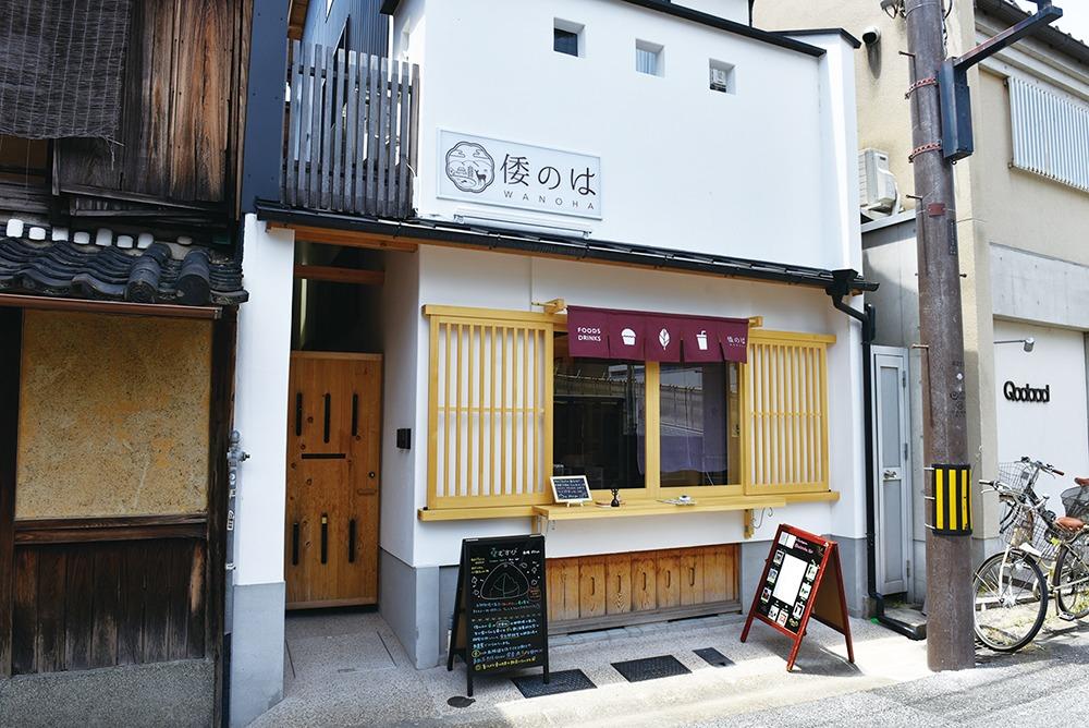 奈良っこ、倭のは、奈良市。