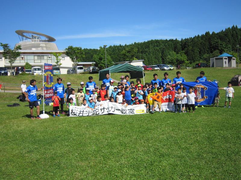 2019年、イベント、奈良県、宇陀市、7月、体験、参加型イベント、桜井宇陀サッカー教室。