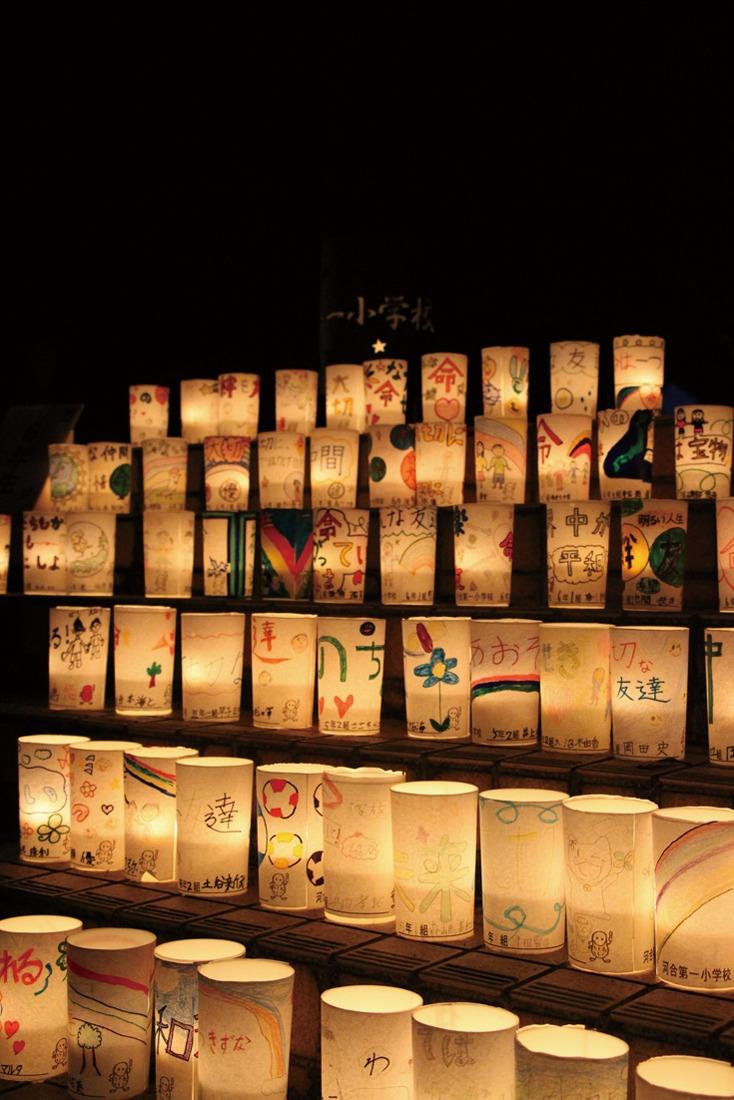 奈良っこ、かわい燈火会