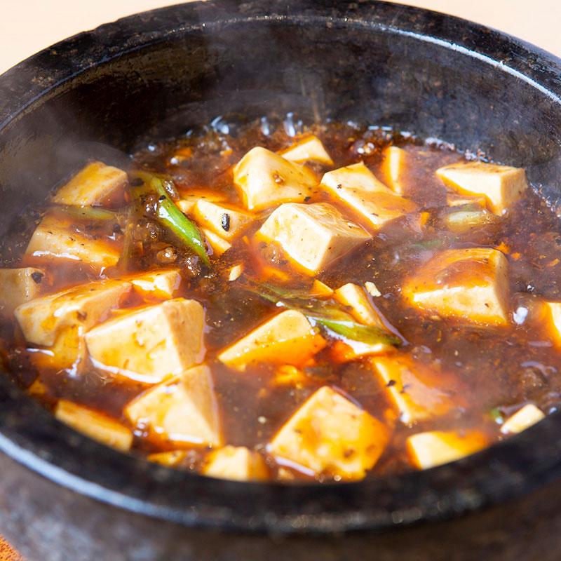 斑鳩町、麻婆豆腐、マーボー、紫微星。