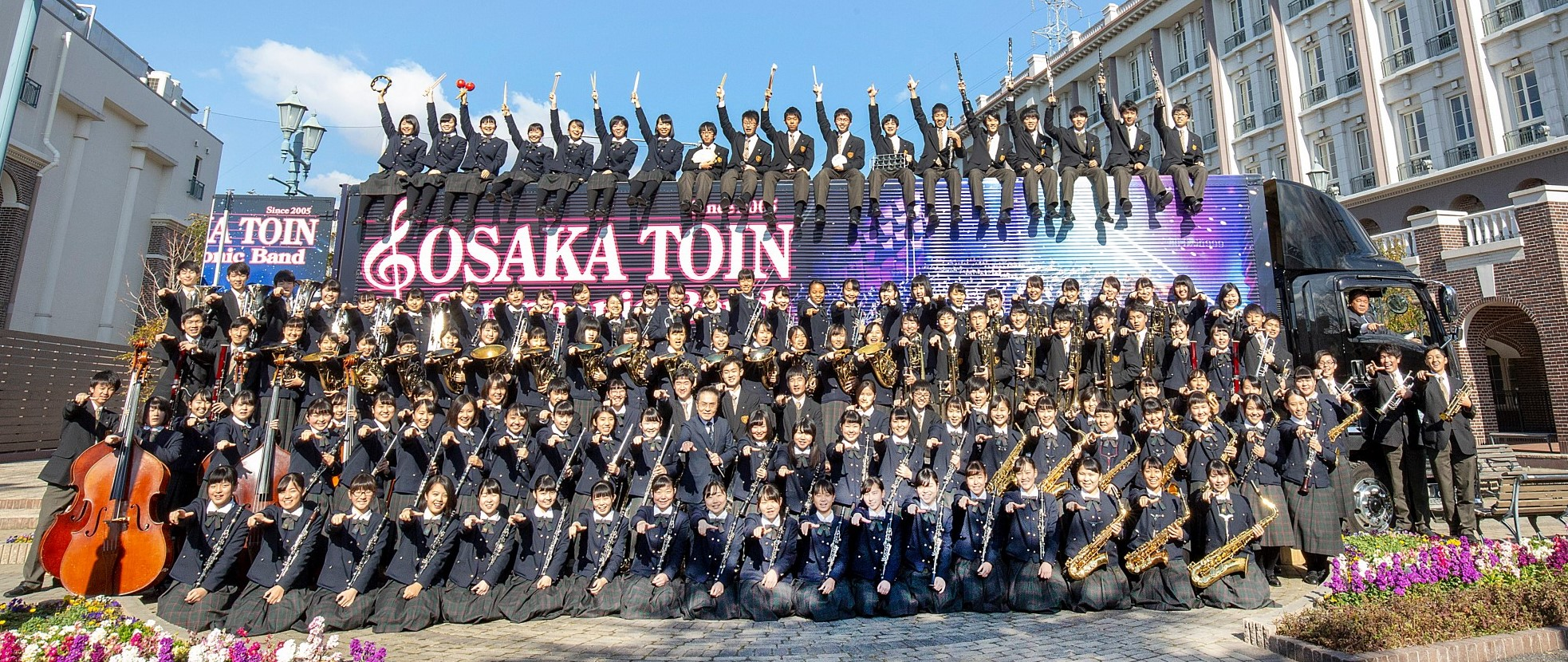 2019年、イベント、奈良県、大和高田市、12月、コンサート、ライブ、大和高田さざんかホール、観賞、大阪桐蔭高等学校吹奏楽部、サンタ・コンサート。
