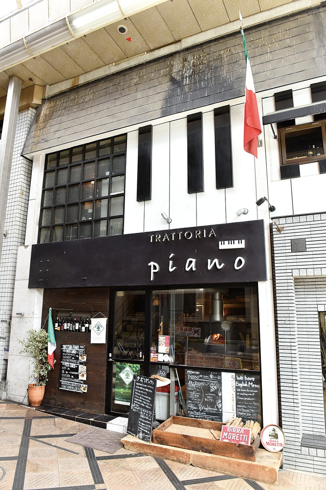 奈良っこ、ピアノ