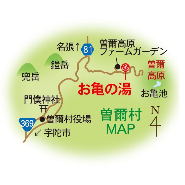 奈良県、宇陀郡、温泉、曽爾高原、美人の湯、露天風呂