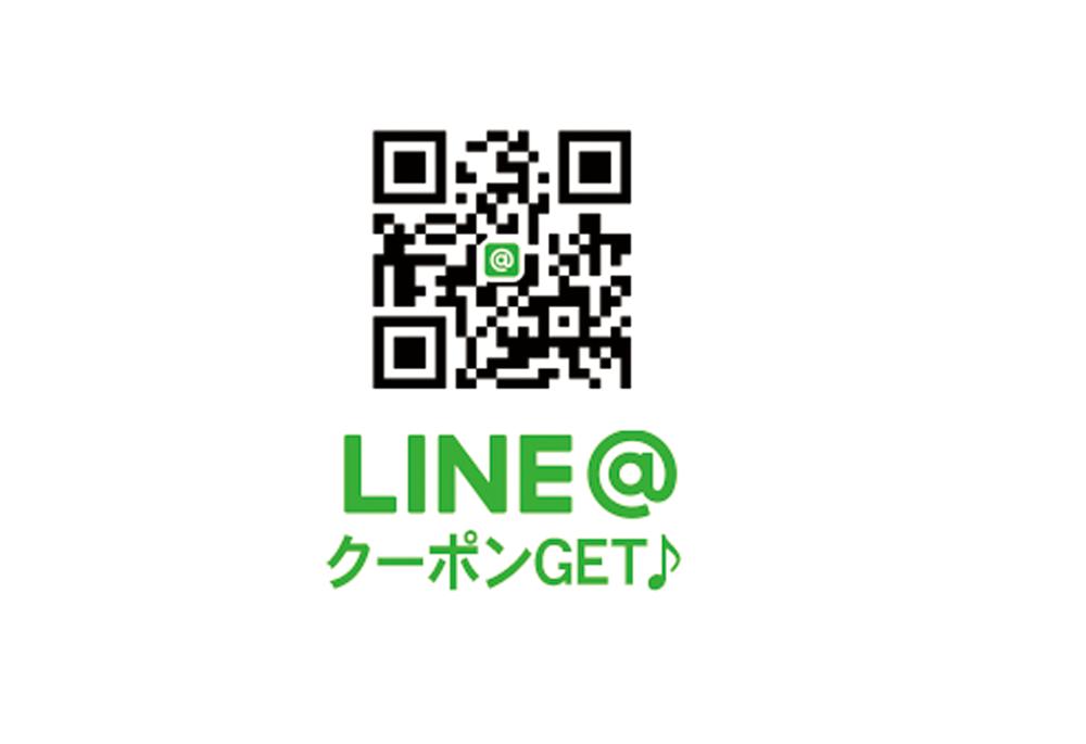 奈良県、広陵町、ストレッチ、アスリート、yomiっこ11月号、腰痛、体質改善