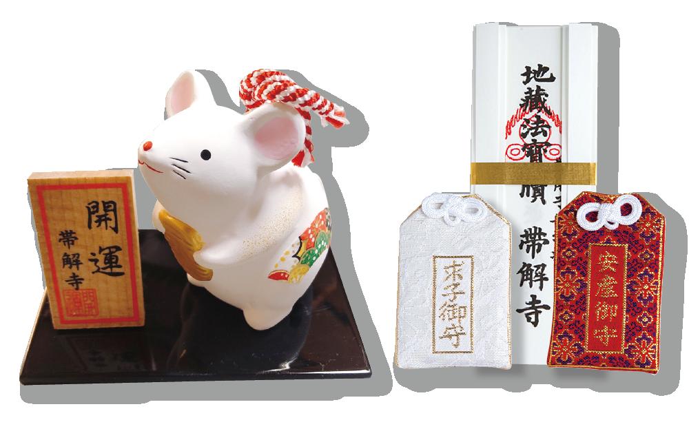 (左)干支土鈴700円 (右)安産・求子 お守りセット 各1,000円