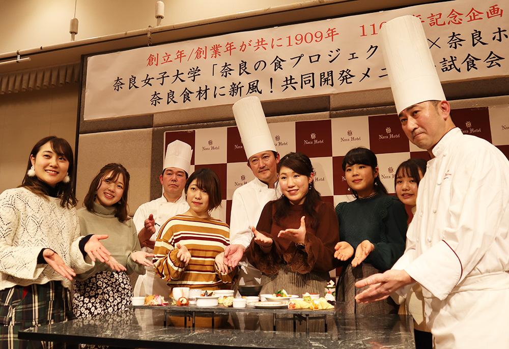 奈良市、奈良ホテル、花菊、日本料理、奈良っこ、奈良。