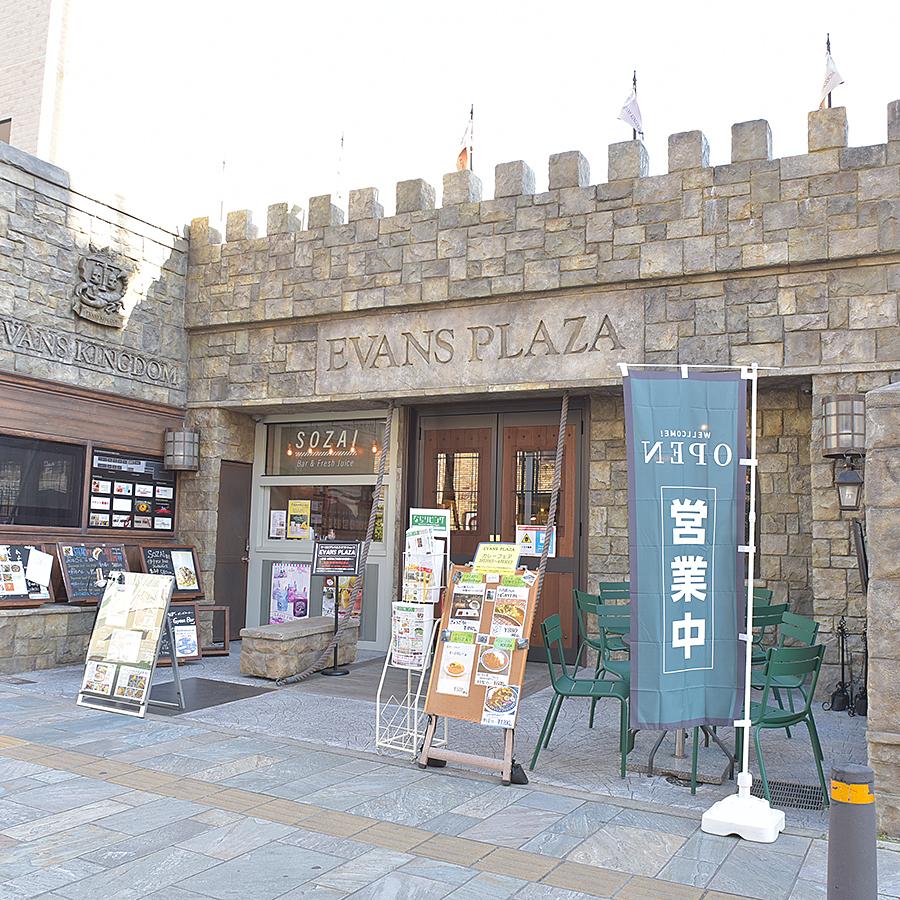 奈良県おすすめテイクアウト・餃子特集・スタミナ満点ご飯、Bon Bonheur