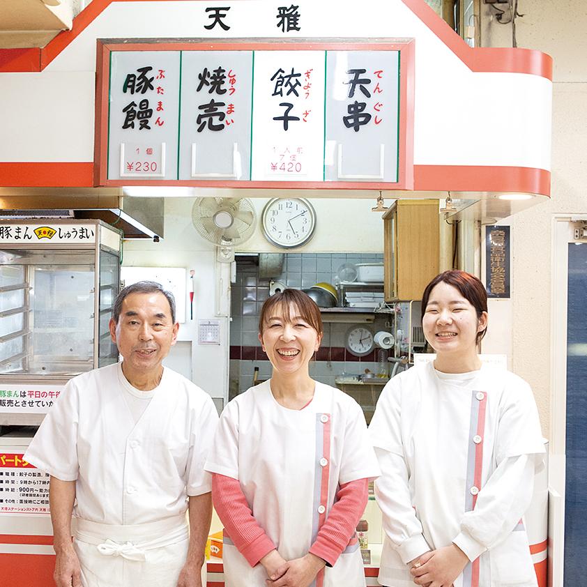 奈良県おすすめテイクアウト・餃子特集・スタミナ満点ご飯、天理駅中の天雅