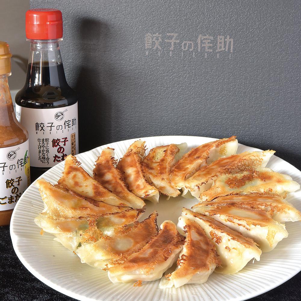 奈良県おすすめテイクアウト・餃子特集・スタミナ満点ご飯、生餃子専門店侘助