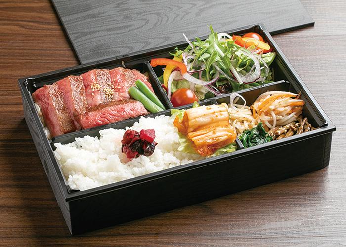 特選ステーキ弁当(テイクアウト)2,000円