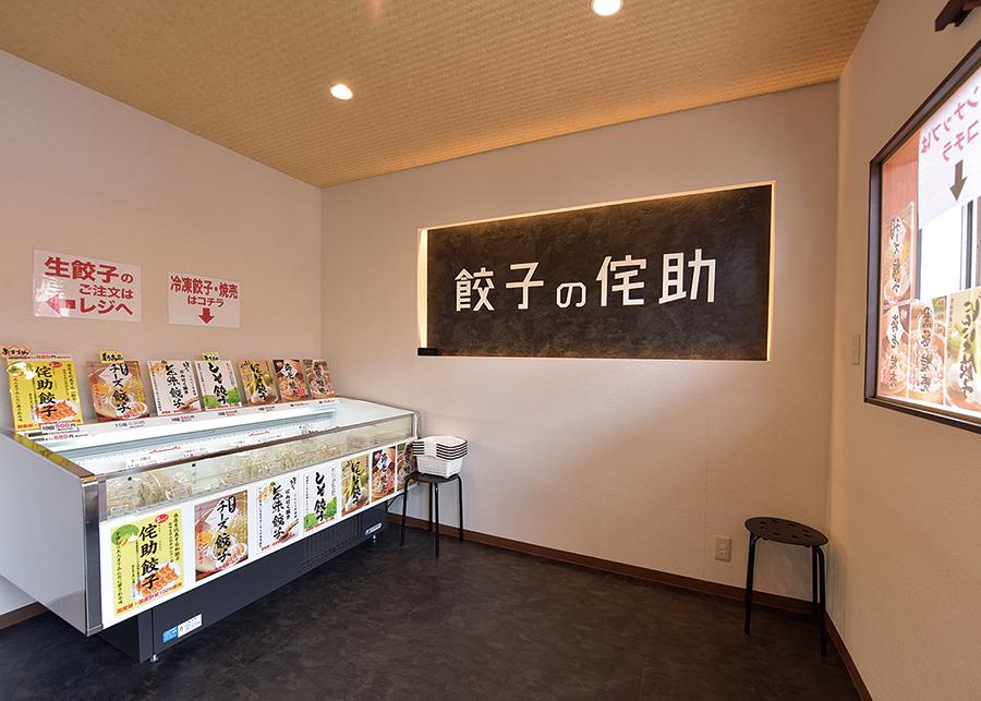20-07wabisuke2