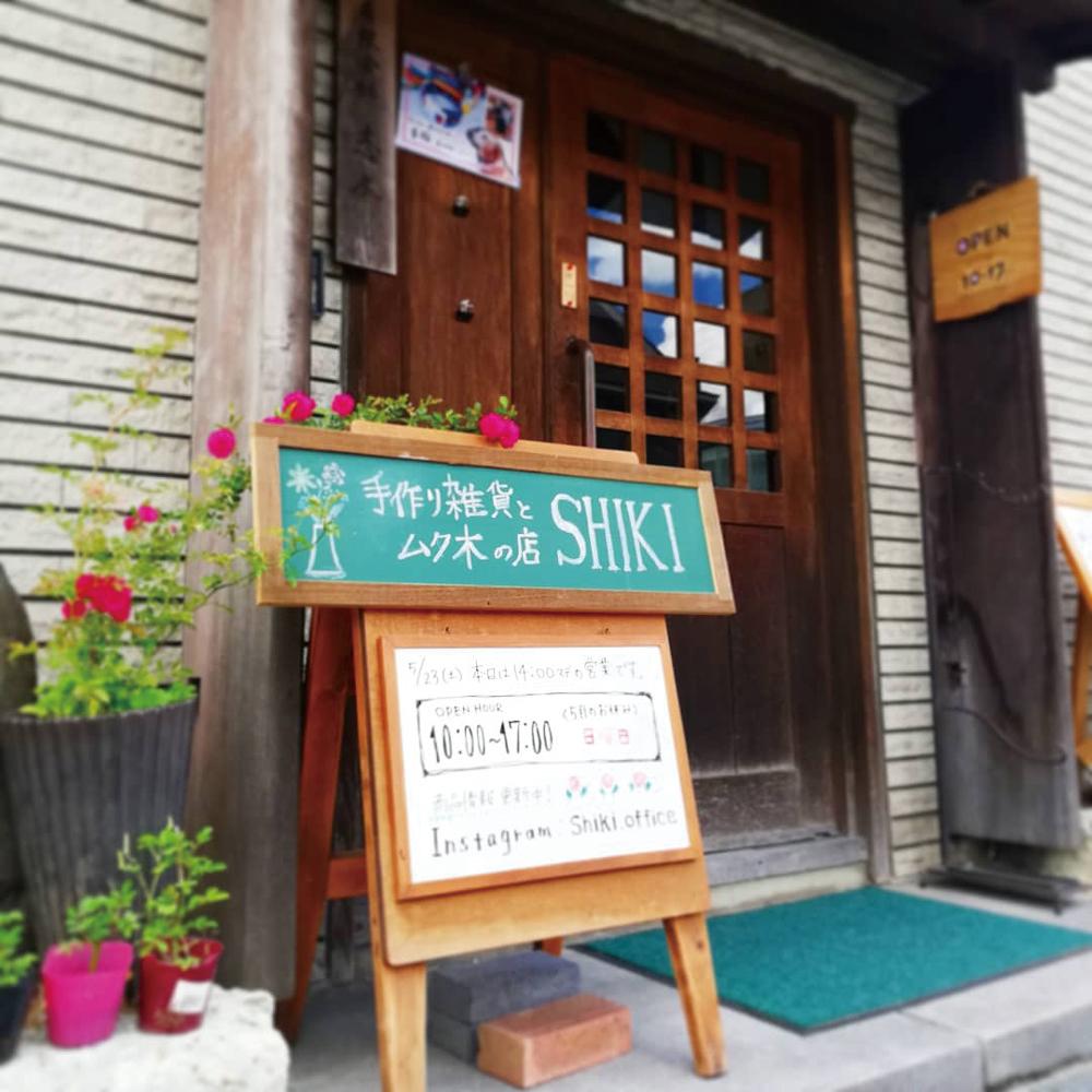 2008_SHIKI3