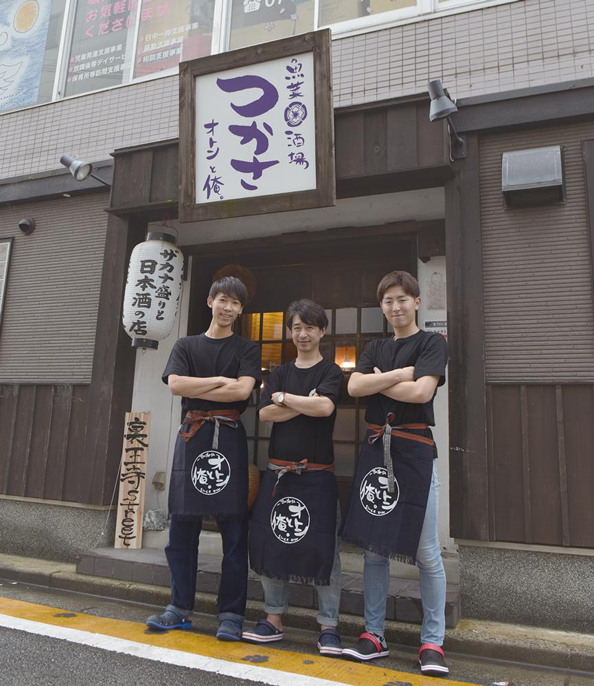 2008_tsukasa2