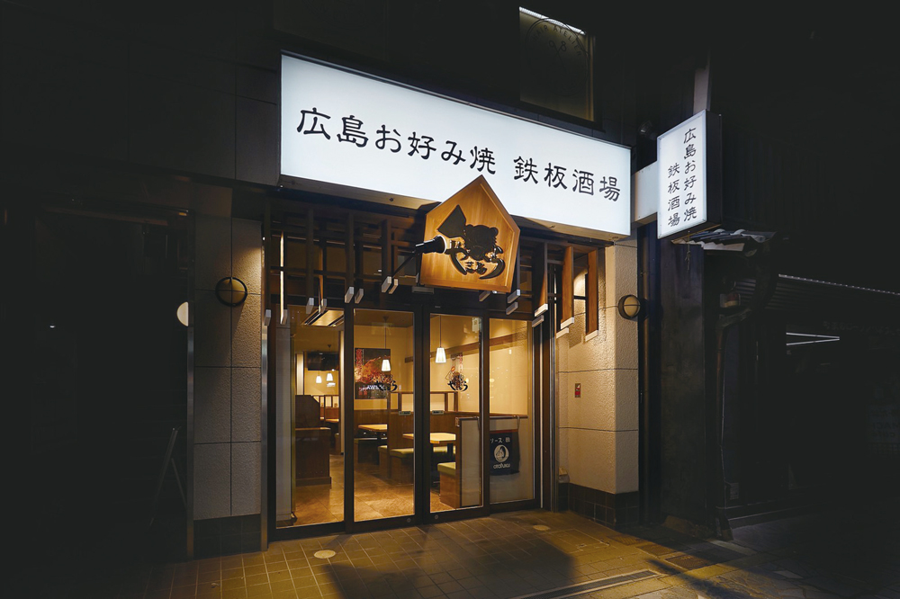 2008_yakitora3
