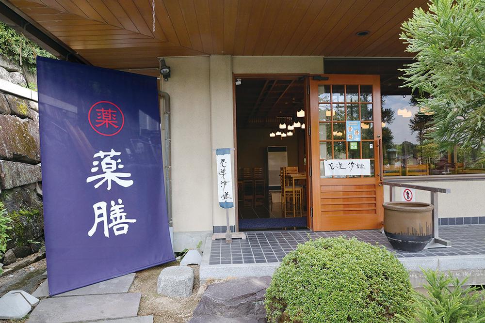 2010_hanamizuki3