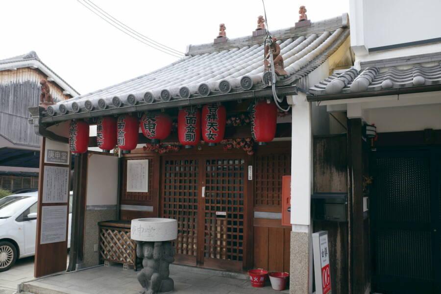 17.庚申堂外観 (1)
