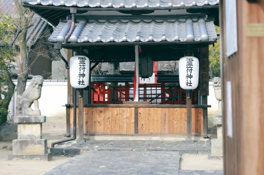 20.鎮宅霊符神社のコピー (1)