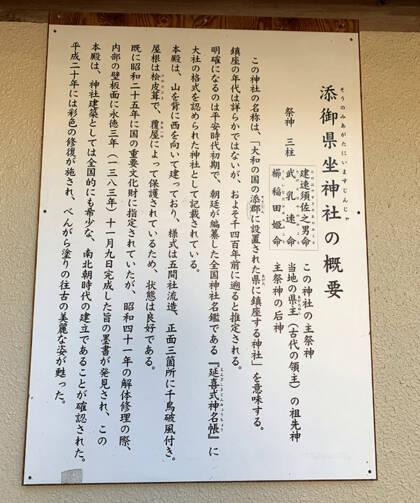 21-04sounomiagata