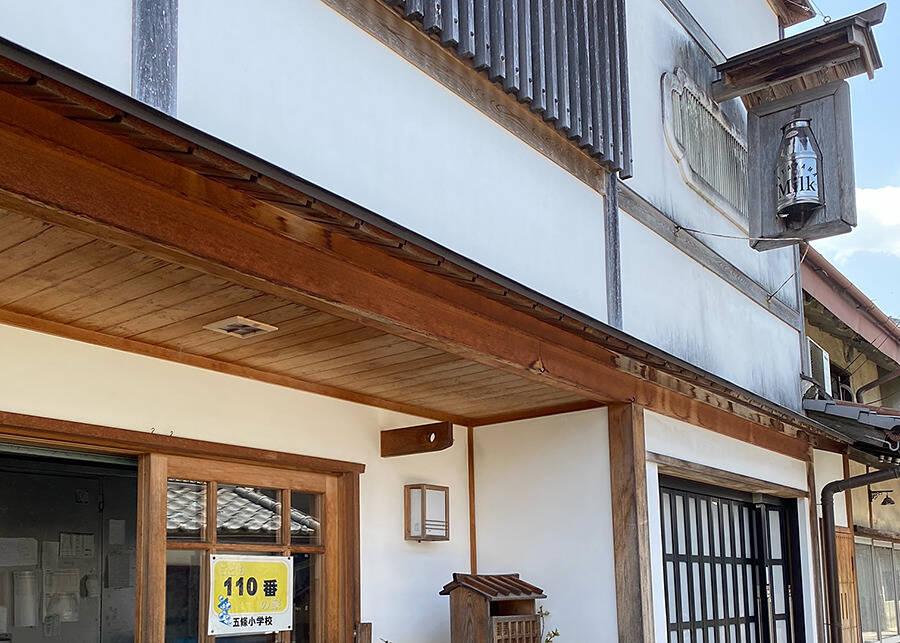 21-05kitayama
