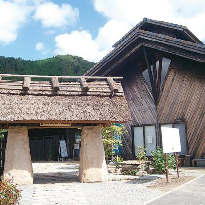 奈良県、宇陀郡、温泉、曽爾高原、美人の湯、露天風呂、グルメ